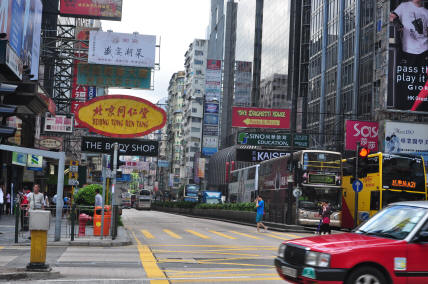 How to get to Causeway Bay